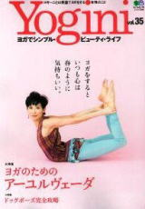 yogini11